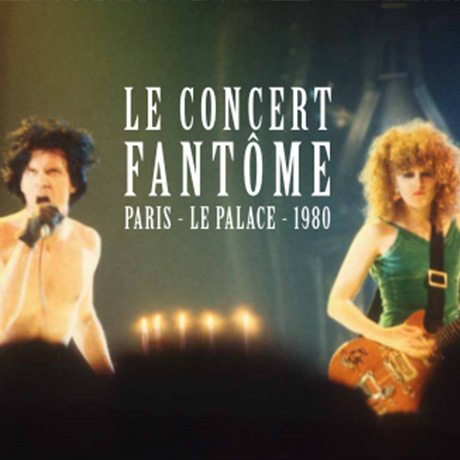 The Cramps : le concert fantôme